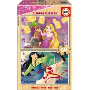 """Educa (17165) - """"Disney Princess"""" - 50 pieces puzzle"""