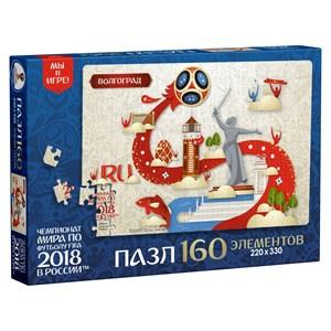 """Origami (03810) - """"Volgograd, Host city, FIFA World Cup 2018"""" - 160 pieces puzzle"""