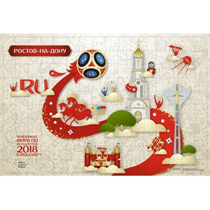 """Origami (03814) - """"Rostov-on-Don, Host city, FIFA World Cup 2018"""" - 160 pieces puzzle"""