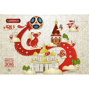 """Origami (03816) - """"Saransk, Host city, FIFA World Cup 2018"""" - 160 pieces puzzle"""