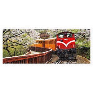 "Pintoo (h1483) - ""Forest Train in Alishan National Park"" - 1000 pieces puzzle"